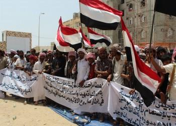 رايتس ووتش: السعودية تعذب وتخفي يمنيين بالمهرة وتنقلهم لسجون المملكة