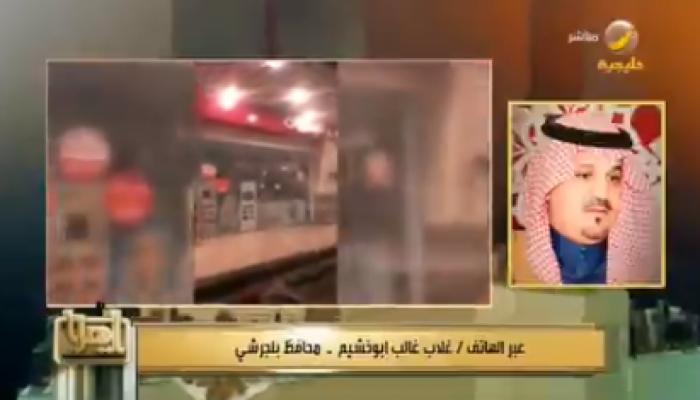 تأكيد إصابة وافد بكورونا بصق على عربات التسوق بأحد مولات السعودية