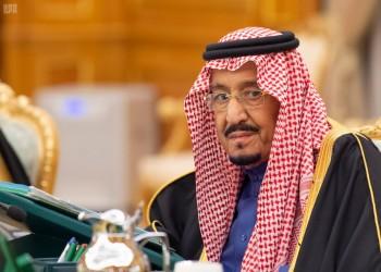 العاهل السعودي يغرد قبل قمة العشرين الافتراضية.. ماذا قال؟