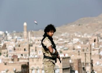 التحالف العربي يعلن قبول وقف إطلاق النار باليمن.. والحوثي يرحب