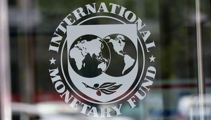 صندوق النقد الدولي يوافق على قرض بـ1.3 مليار دولار للأردن