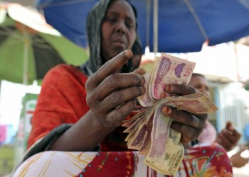 البنك الدولي وصندوق النقد: الصومال أنهى خطوات إسقاط ديونه