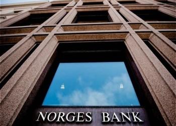 صندوق الثروة السيادية النرويجي يخسر 124 مليار دولار بسبب كورونا