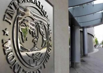 صندوق النقد يحث على إجراءات مالية صارمة بالخليج بسبب كورونا