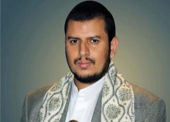 الحوثي: مستعدون لخيار السلم ووقف الحرب إذا اتجه التحالف لذلك