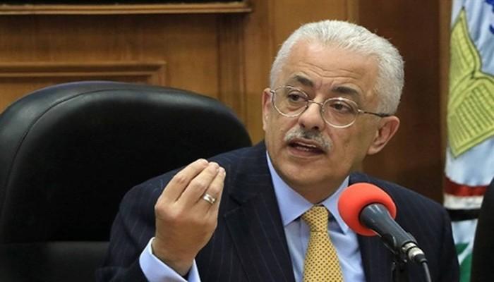مصر.. إلغاء امتحانات الإعدادية والاكتفاء بمشروع بحثي