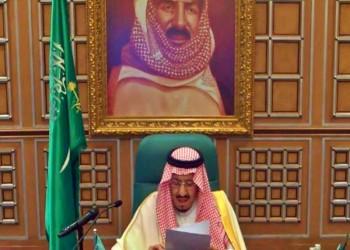 جدل في السعودية بسبب صورة مؤسس المملكة في قمة العشرين