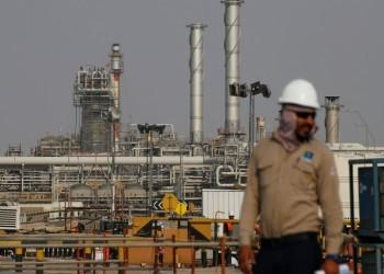 مصافي النفط في أوروبا وأمريكا ترفض شراء الخام السعودي