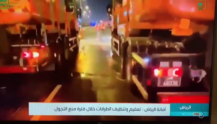 التلفزيون السعودي يبث مشاهد تعقيم بالدوحة على أنها في الرياض