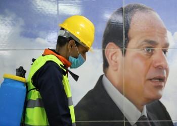 مصر.. نشر وثيقة عسكرية تشير إلى تفشي كورونا بـ4 محافظات