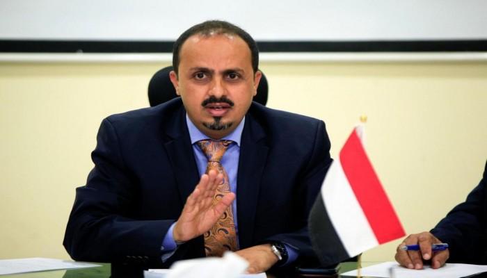 الحكومة اليمنية تعلق على مبادرة الحوثي لتبادل الأسرى.. وتهاجم حماس