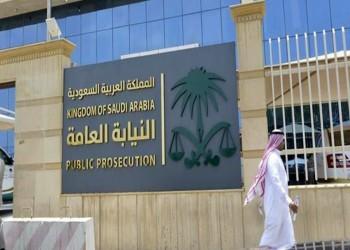النيابة تأمر بالقبض عن 4 سعوديين بسبب تعليقاتهم حول كورونا