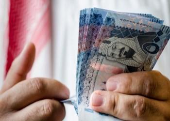 السعودية تجمع صكوكا محلية بـ4.1 مليارات دولار