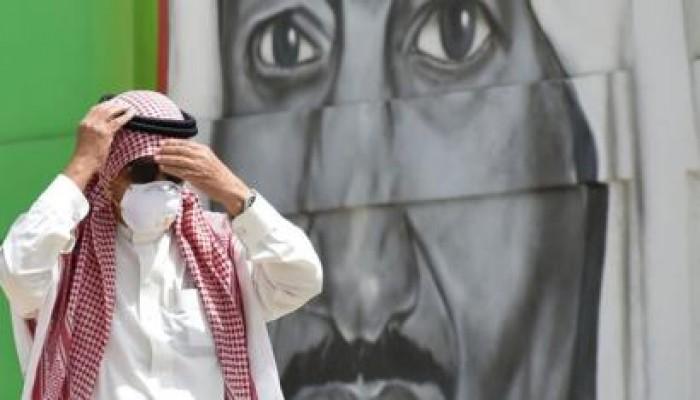 تأجيل مسابقة الملك سلمان لحفظ القرآن بسبب كورونا