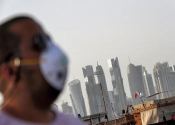 قطر تسجل أول وفاة بكورونا و28 إصابة جديدة