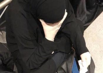 31 بحرينيا عالقون بقطر يناشدون سلطات المملكة إعادتهم