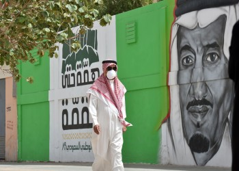 السعودية تمدد تعليق الدوام والرحلات الجوية حتى إشعار آخر