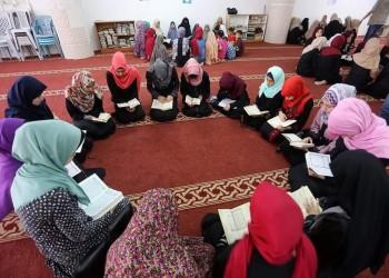 14 ألف طفل كويتي يسجلون بحلقات تحفيظ القرآن عن بعد
