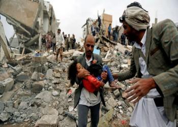 في ذكراها الخامسة.. حرب اليمن تزداد تعقيدا في ظل كورونا