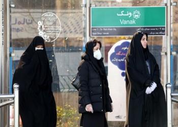 ارتفاع الوفيات جراء كورونا في إيران إلى 2640