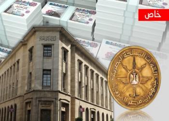 خاص.. الجيش المصري يستعيد 10 مليارات دولار من البنك المركزي