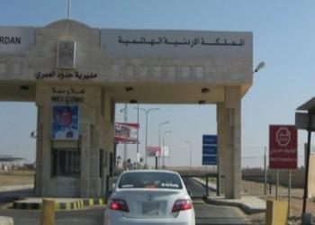 عائلات أردنيه عالقه على الحدود السعودية بسبب كورونا (فيديو)
