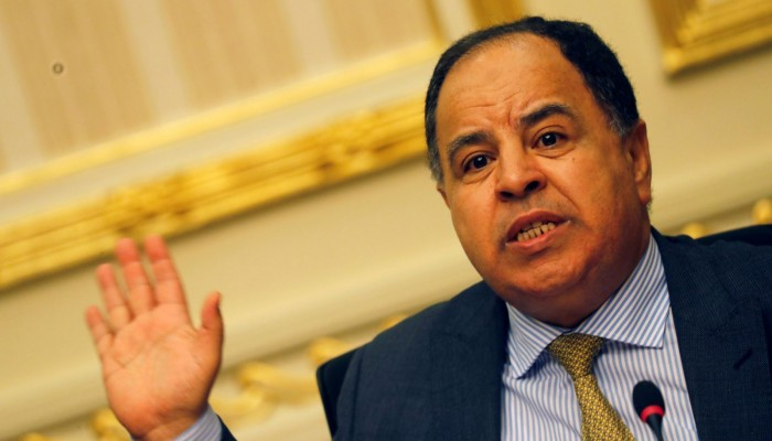 مشروع موازنة مصر يتوقع عجزا بـ26 مليار دولار