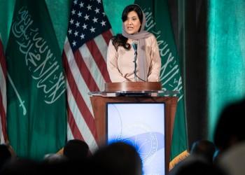 توبيخ السفيرة السعودية بأمريكا بسبب حرب أسعار النفط