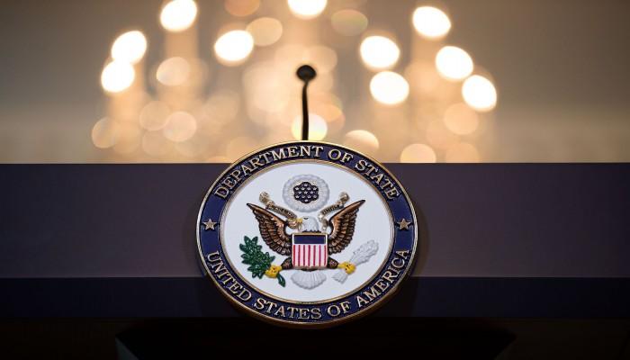 واشنطن تمدد 4 قيود على البرنامج النووي الإيراني