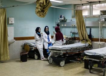 صحة غزة تشتكي نقص الأدوية والمستلزمات الطبية أمام كورونا