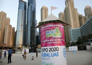 تأجيل إكسبو 2020.. هل يلقي دبي في غياهب أزمة مالية جديدة؟