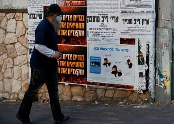 كورونا في إسرائيل.. أكبر بكثير من أزمة صحية