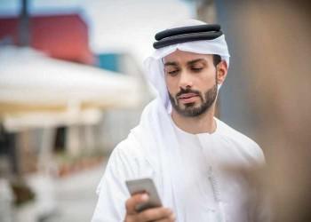كورونا يخفف القيود على تطبيقات الاتصال المجاني بالإمارات