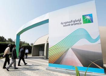 وكالة: أرامكو طالبت شركات الخدمات بدعم زيادة إنتاجها