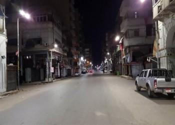 كورونا.. حجر صحي على 4 عمارات سكنية في بورسعيد المصرية (فيديو)
