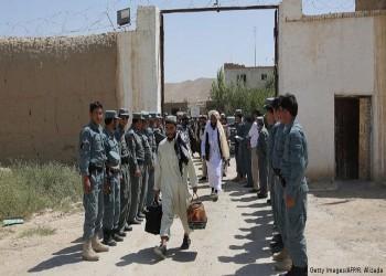 بدء إجراءات تبادل السجناء في أفغانستان