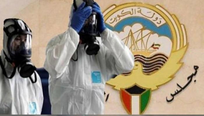 بـ11 قرارا.. الكويت تعتمد حزمة إصلاحات اقتصادية لمواجهة كورونا