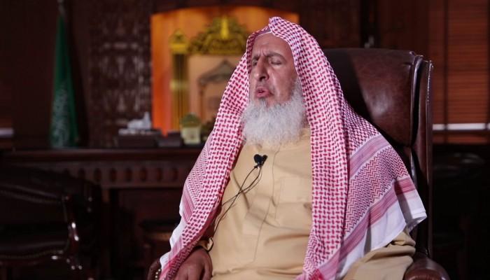 مفتي السعودية: من يسخر من جهود الحكومة لمكافحة كورونا آثم شرعا