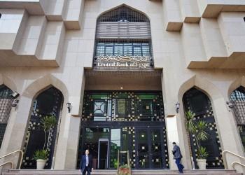 كورونا واقتصاد مصر.. مخاوف نقص السيولة تدفع المركزي لتدابير استثنائية