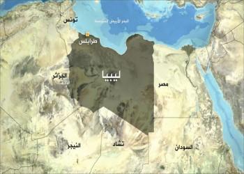 قوات حفتر تتهم بارجة تركية بقصف مواقع غربي طرابلس