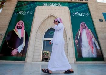 هل يتسبب بن سلمان في تقويض حكم آل سعود؟