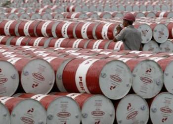 سعر برميل النفط الكويتي يصل إلى 16.68 دولار