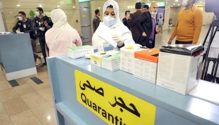 صندوق تحيا مصر يتحمل تكلفة الحجر الصحي للعائدين حتى الآن فقط