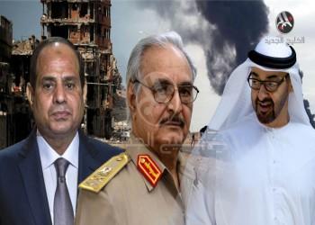 الإمارات واستنساخ السيسي في ليبيا