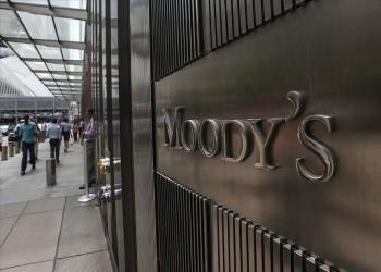موديز تعدل نظرتها للقطاع المصرفي بدول الخليج إلى سلبية