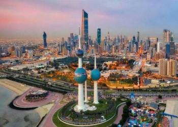 شركة أبحاث بريطانية تتوقع انكماش اقتصاد الكويت 2% خلال 2020