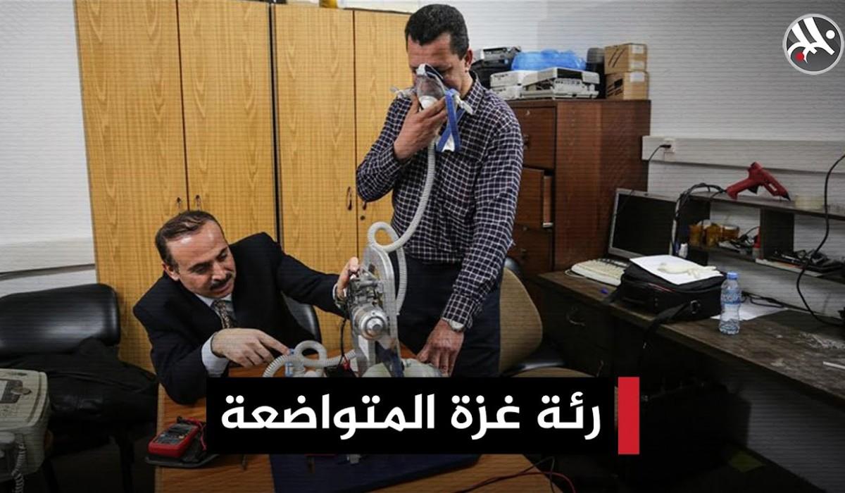 جهاز تنفس صناعي من إنتاج غزة