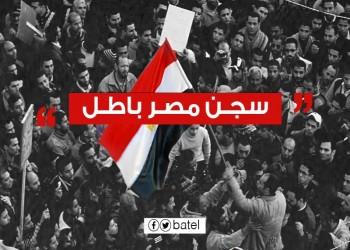 باطل تدعو منظمة الصحة للتدخل للإفراج عن ألف طبيب مصري معتقل