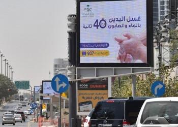 السعودية تسجل 4 وفيات و154 إصابة جديدة بكورونا