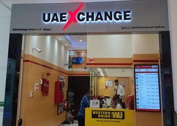 المركزي الإماراتي يطلب مشورة لإنقاذ أكبر شركة صرافة